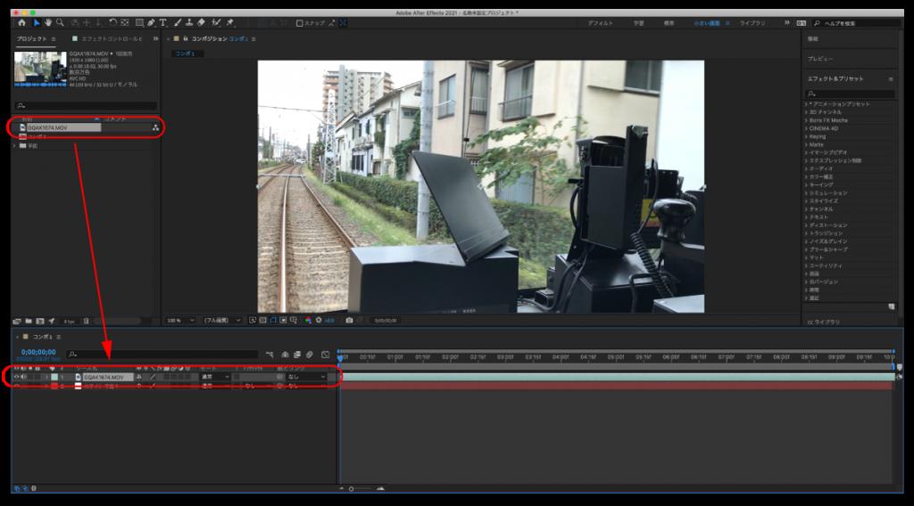 動画素材の配置