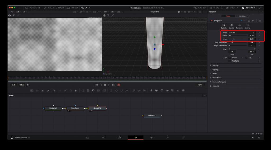 「 Shape3D1 」( Controls タブ)の設定