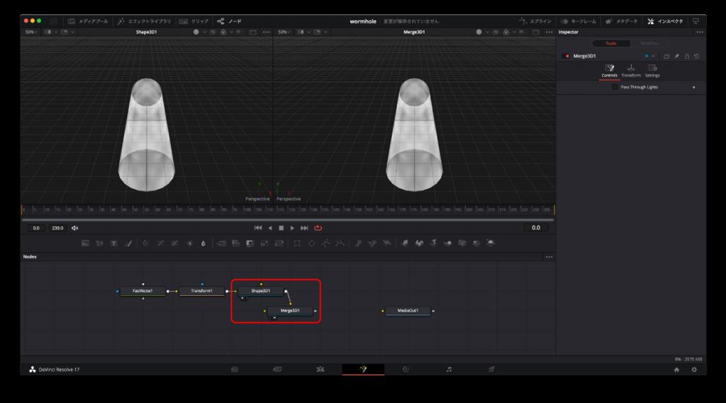 Merge 3D の設置