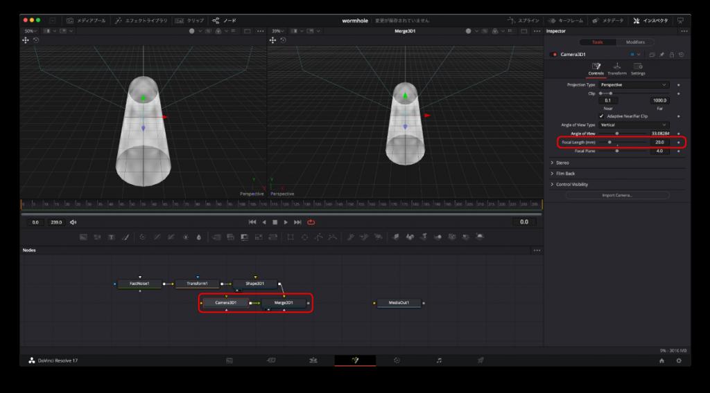 「 Camera 3D 」の設置と,インスペクタ( Controls タブ)の設定